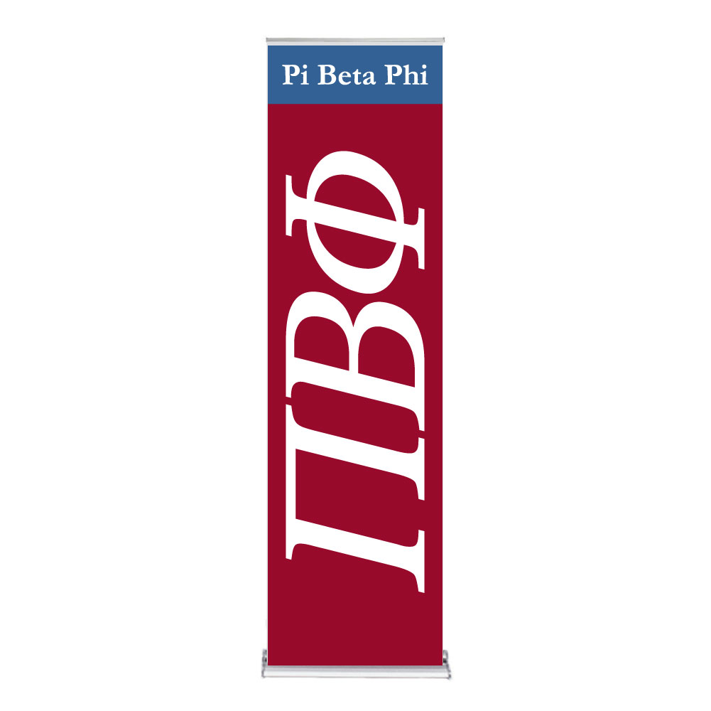 Pi Beta Phi Pull Up Banner 24in Width Greekitup